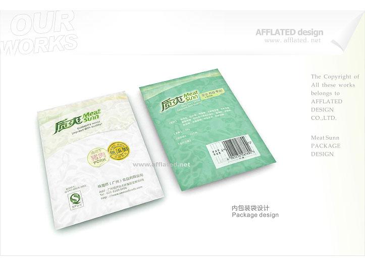 质爽腌制料品牌包装设计